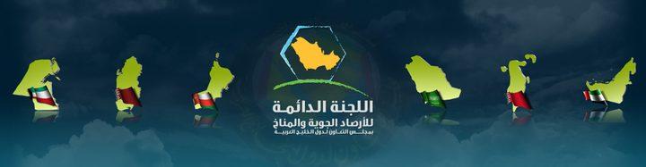 بدء أعمال اللجنة العربية الدائمة للأرصاد الجوية بمشاركة فلسطين