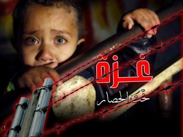 القطاع الخاص يحذر من إعلان عصيان اقتصادي في غزة