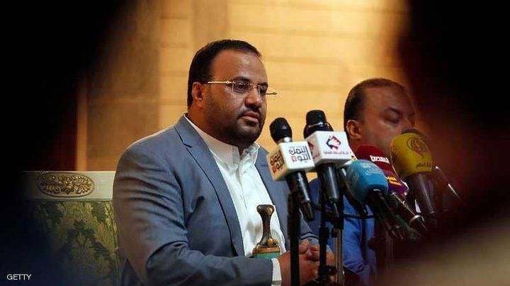مصرع القيادي الحوثي البارز صالح الصماد بغارة للتحالف العربي