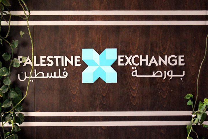 تداولات بحوالي نصف مليون دولار في بورصة فلسطين