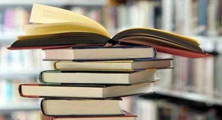 """في اليوم العالمي للكتاب..""""القراءة إنَّها حق"""""""