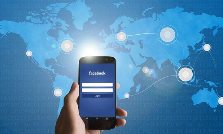 شركة فيسبوك تعمل على حذف المحتوى المتعلق بداعش والقاعدة