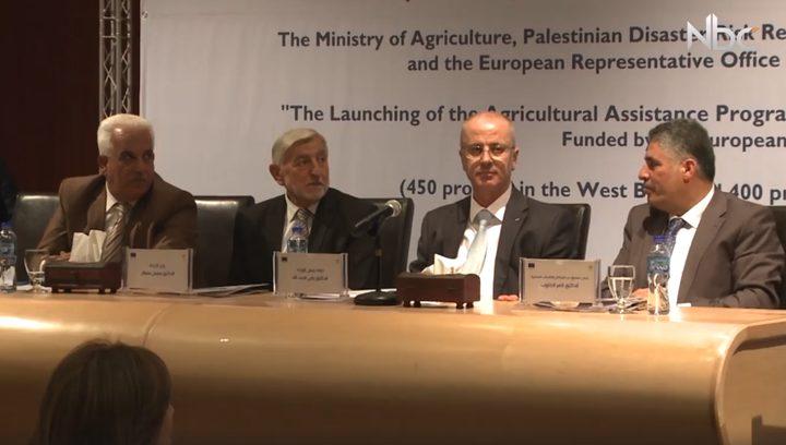 بالفيديو.. حفل إطلاق برامج المساعدات الزراعية في الضفة الغربية وقطاع غزة