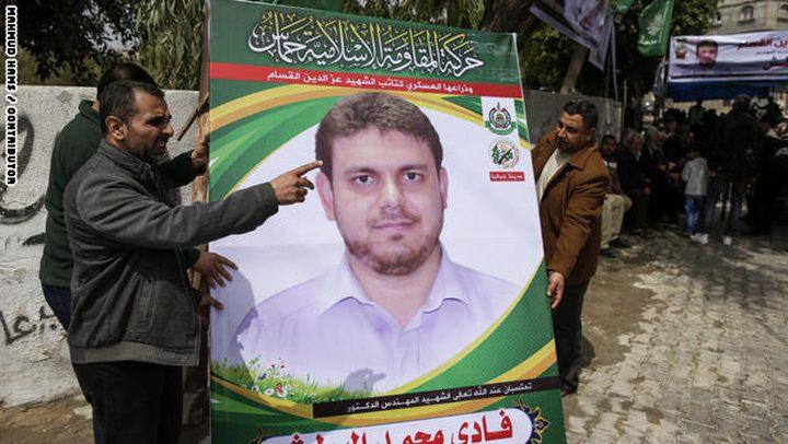 غزة تشيع جثمان الشهيد فادي البطش