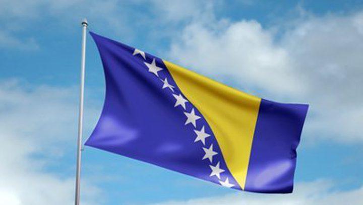 البوسنة والهرسك تجدد التزامها بحل الدولتين وتؤكد رغبتها بتعزيز العلاقات الثنائية مع فلسطين