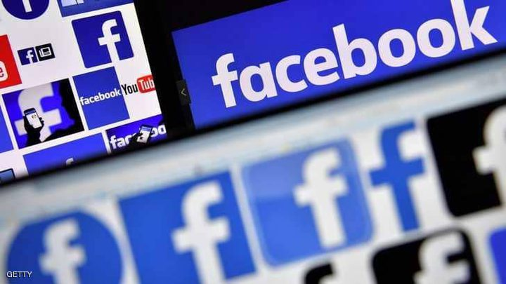 ارتفاع قوي في أرباح فيسبوك على الرغم من سرقة البيانات!