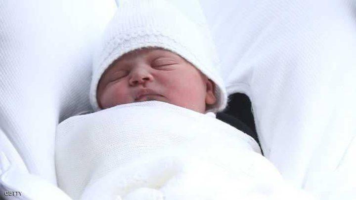 الأمير وليام وزوجته يعلنان اسم مولودهما الجديد