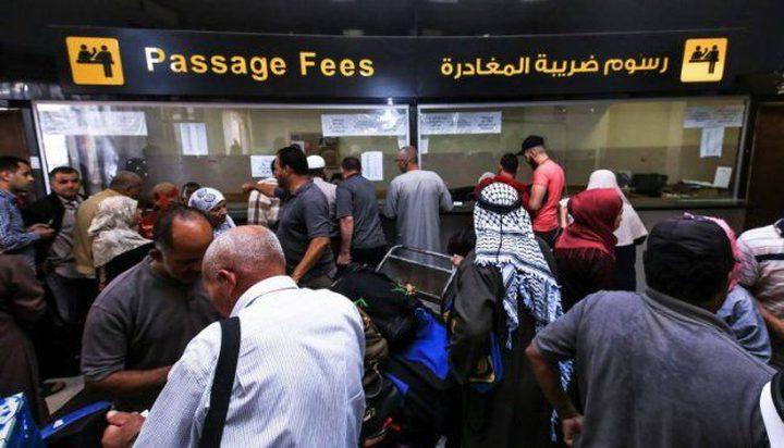 تنقل 2066 مسافر الجمعة على معبر الكرامة