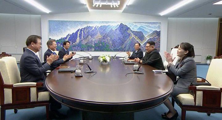 """بيونغ يانغ: قمة الكوريتين """"معلم بارز"""""""