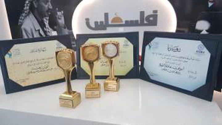 """""""هيئة الإذاعة والتلفزيون"""" تفوز بالذهبية والجائزة الاولى والثانية في مهرجان الاذاعات والتلفزة العربية"""