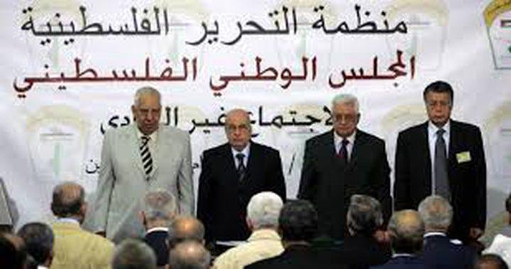 """""""فتح"""" إقليم بولندا: انعقاد """"الوطني"""" استحقاق لحماية القرار الفلسطيني المستقل"""