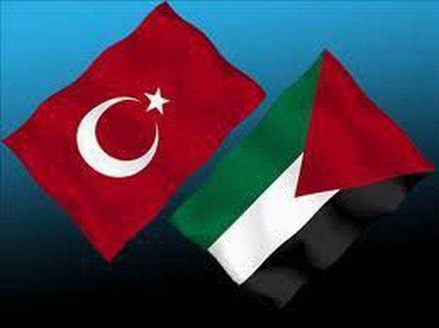 """توقيع اتفاقية توأمة بين""""بنات التركية"""" و""""تنزيلة أردوغان"""""""