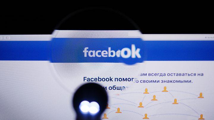 فيسبوك لن تسمح بمشاركات معينة على موقعها!