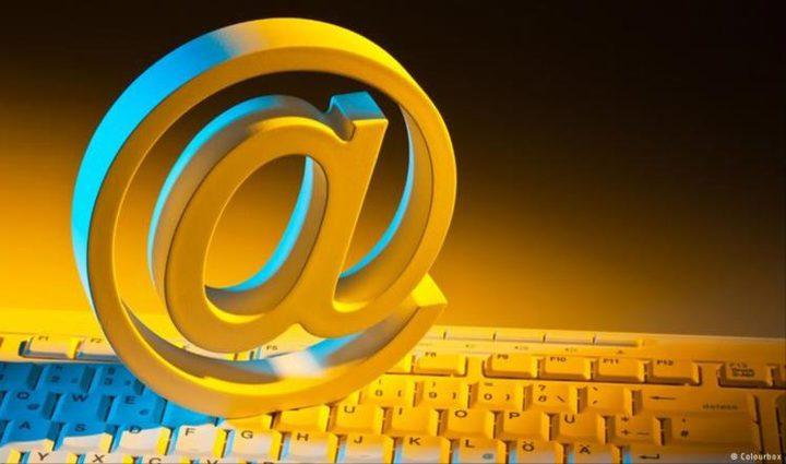 احذر الاعتماد على بريد إلكتروني واحد!