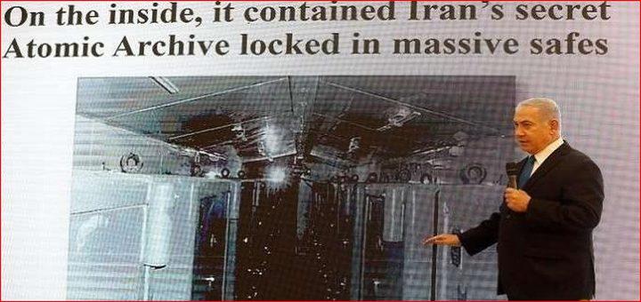 """صحيفة أمريكية تكشف تفاصيل سرقة الموساد لـ""""وثائق نووي إيران"""""""