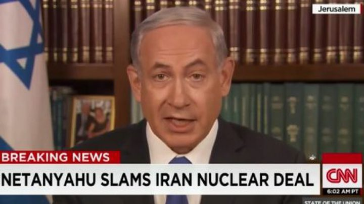 رد نتنياهو حول امتلاك اسرائيل اسلحة نووية