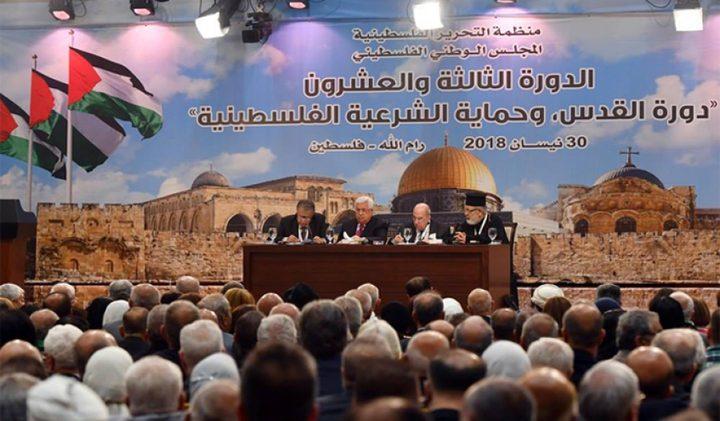 المجلس الوطني يعلن أن الفترة الانتقالية التي نصت عليها الاتفاقيات الموقعة في أوسلو والقاهرة وواشنطن لم تعد قائمة