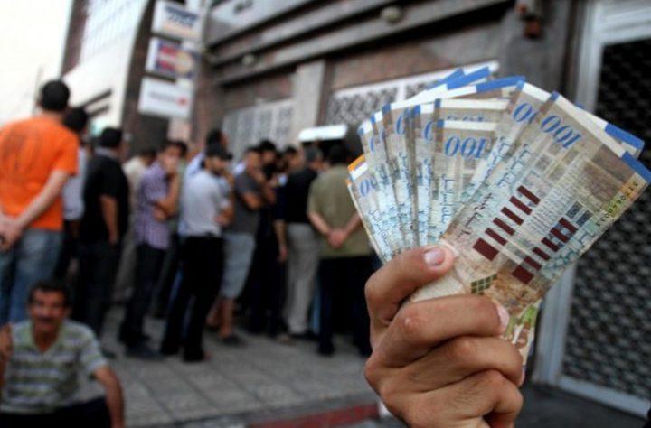 الخزندار: شيكات الشؤون بعد صرف رواتب الموظفين العموميين