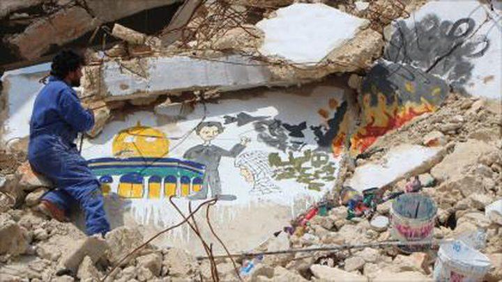 في سوريا.. يُرسم الأمل على الدمار