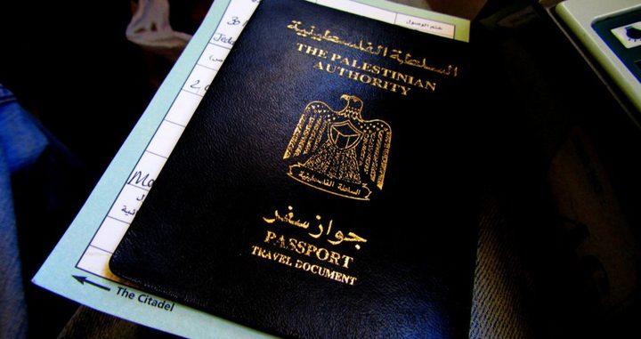 الهند تعفي الجواز الدبلوماسي الفلسطيني من تأشيرة الدخول