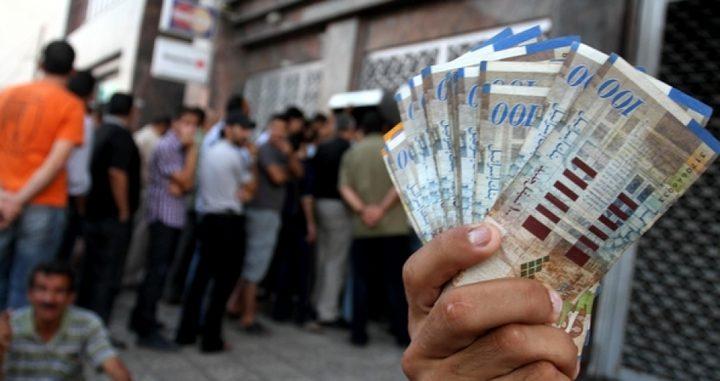 """توضيح من """"المالية"""" بخصوص رواتب ومخصصات قطاع غزة"""