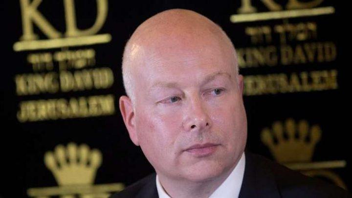 غرينبلات يزعُم: اجتمعت بمدير المخابرات المصرية لتقديم الاغاثة الانسانية لغزة