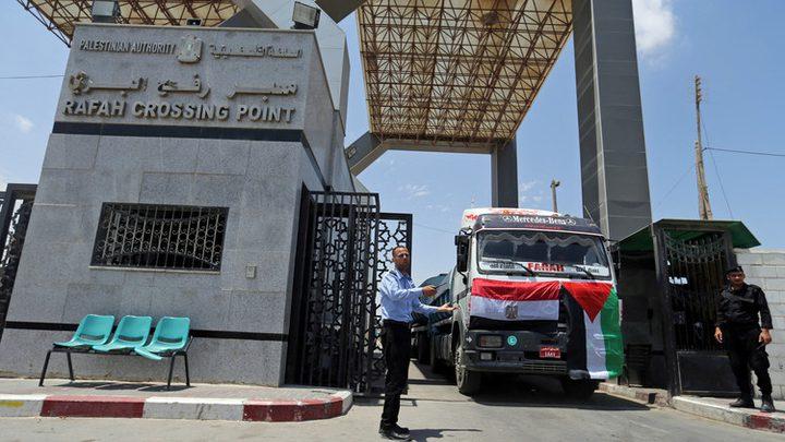 الأزهر يجهز قافلة مساعدات طبية وإغاثية عاجلة لغزة