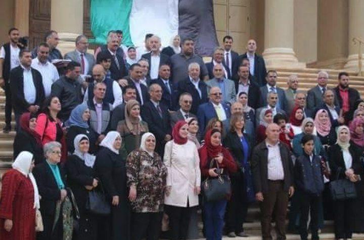 بيت فلسطين يكرِّم التربويين