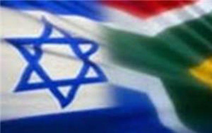 جنوب افريقيا تسحب سفيرها من اسرائيل حتى اشعار اخر