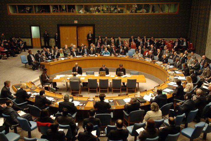مجلس الأمن يعقد اجتماعا بخصوص فلسطين يوم غد