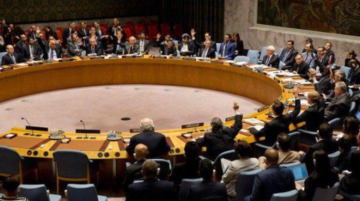 مجلس الأمن يبحث اليوم مشروع قرار لتوفير الحماية الدولية لشعبنا