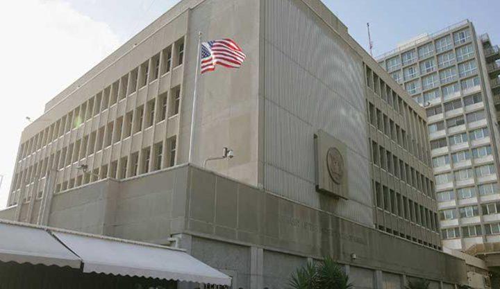 مفوضية الاتحاد الأفريقي: نقل السفارة الأميركية للقدس يزيد التوتر في المنطقة