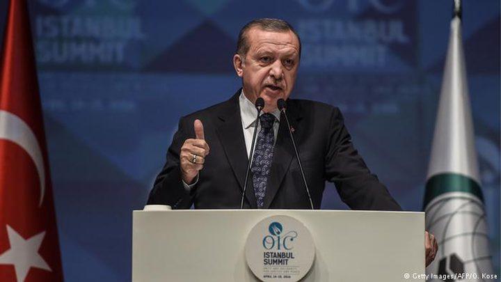 """تركيا تتظاهر وتدعو الدول الاسلامية لـ""""قمة طارئة"""" وقطع علاقاتها مع اسرائيل"""
