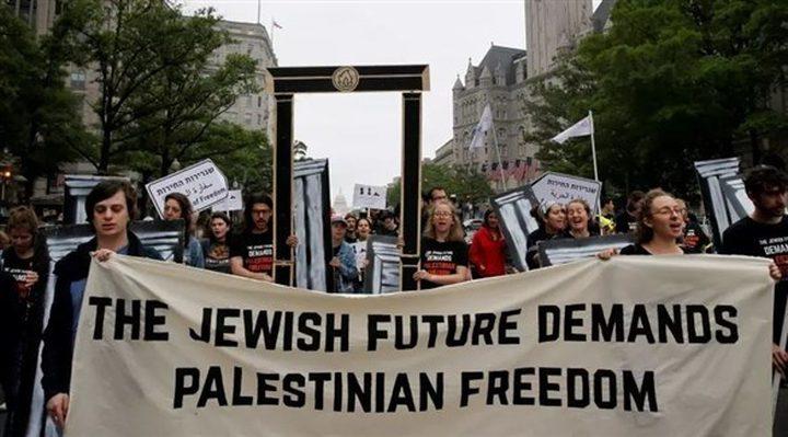 واشنطن: محتجون يغلقون طريقا رئيسيا تنديدا بنقل السفارة للقدس