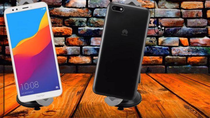 هاتف مميز بسعر منافس لـ Huawei