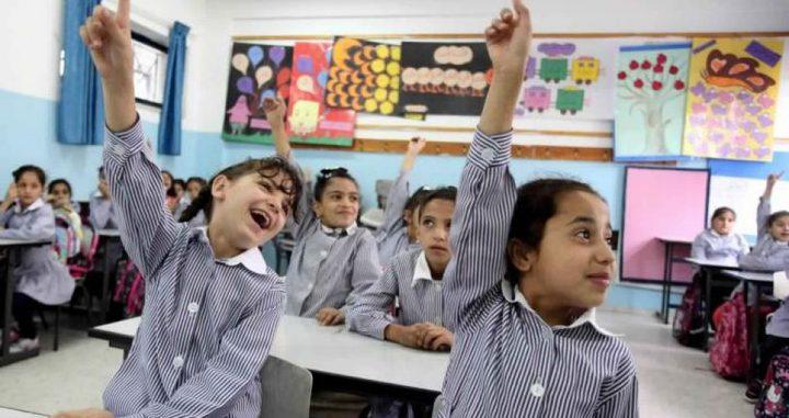بيان هام من التربية والتعليم بشأن الدوام غدا