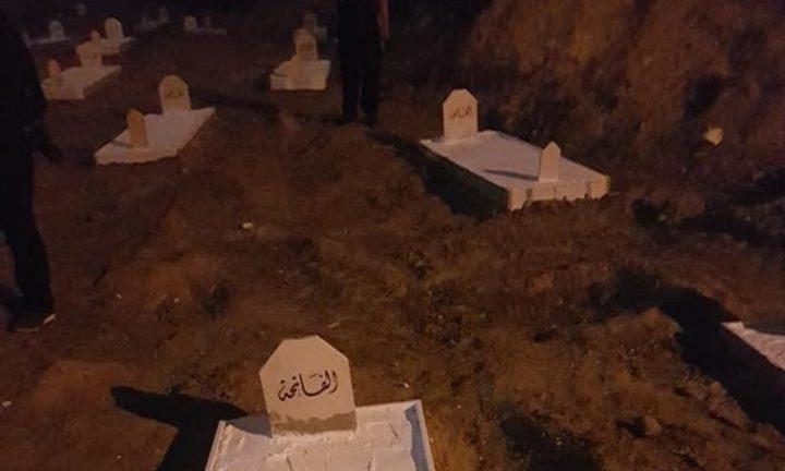"""شرطة الاحتلال تقتحم مقبرة """"الإسعاف"""" في يافا وتعتقل 4 شبان"""