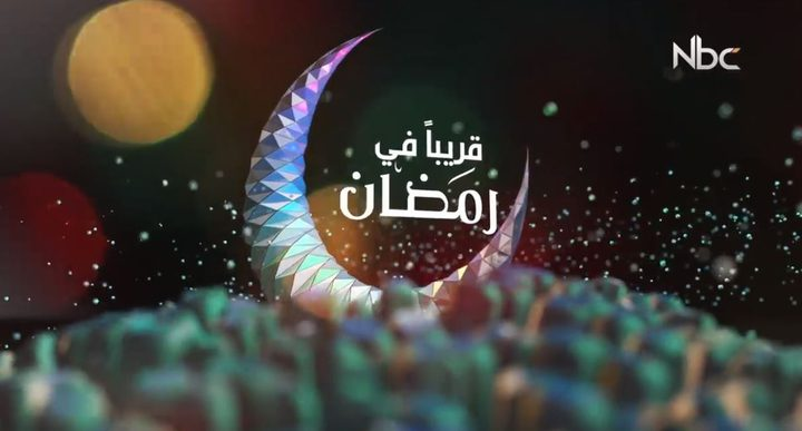 """""""النجاح"""" في رمضان .. محتوى للفائدة والترفيه"""