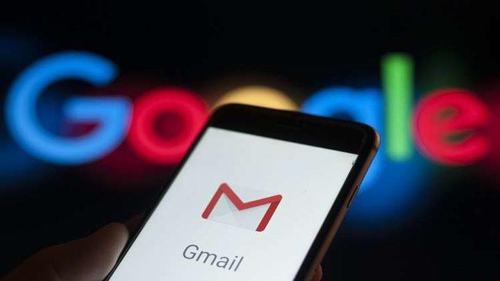"""غوغل تتيح تصفح الـ""""جي ميل"""" دون اتصال بالإنترنت"""