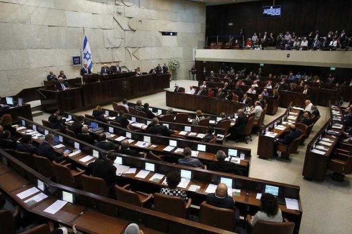 """مشروع قانون إسرائيلي للاعتراف بـ """"الإبادة التركية ضد الأرمن"""""""