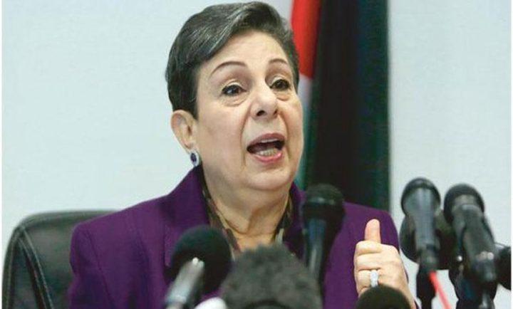 عشراوي: افتتاح حكومة غواتيمالا سفارتها في القدس خطير و مستفز