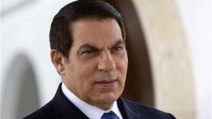 تونس: حكم غيابي بالسجن مدى الحياة لزين العابدين بن علي