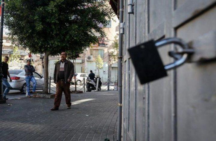 اضراب عام في الداخل الفلسطيني المحتل رداً على مجزرة غزة