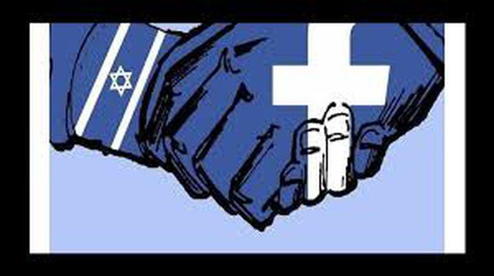 فيسبوك يواصل ملاحقة المحتوى الفلسطيني بحذف صورة معدلة لإيفانكا ترامب