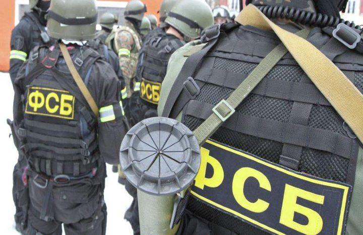 جهاز الأمن الفدرالي الروسي يحبط مخططا إرهابيا يستهدف مشجعي كأس العالم