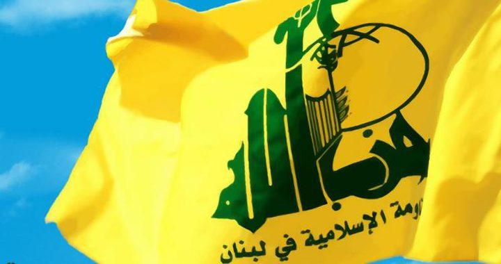 """الإمارات تفرض عقوبات على قيادات في """"مجلس شورى"""" حزب الله"""