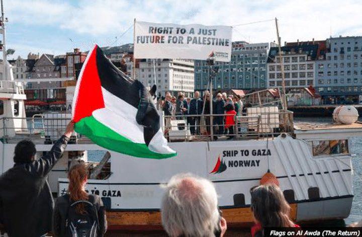 بالصور.. سفن كسر الحصار بدأت رحتلها لغزة
