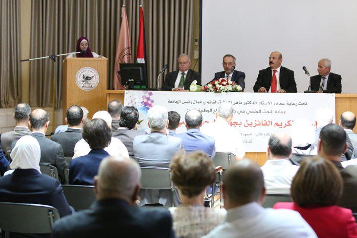 جامعة النجاح الوطنية تحتفل بباحثيها الفائزين بجوائز البحث العلمي