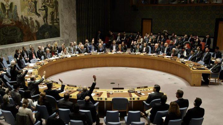 """مجلس الأمن يبحث الاثنين مشروع قرار نشر """"بعثة حماية دولية"""" في الأراضي المحتلة"""