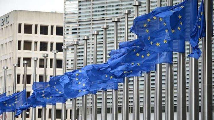 أوروبا تعلن عن أربعة تدابير لحماية مصالحها في إيران من عقوبات ترامب